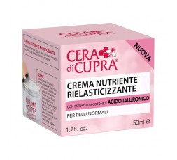 Dermacos Perfect Skin 50ml.